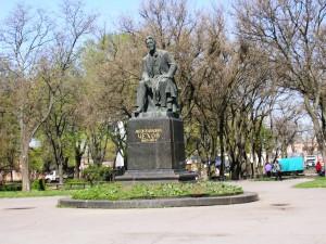 Памятник А.П. Чехову