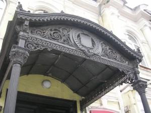 Здание бывшего окружного суда. Фрагмент входа в здание окружного суда.