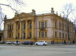 Дворец Н.Д. Алфераки