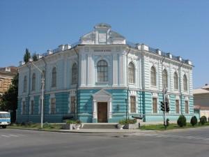 Здание Донского музея